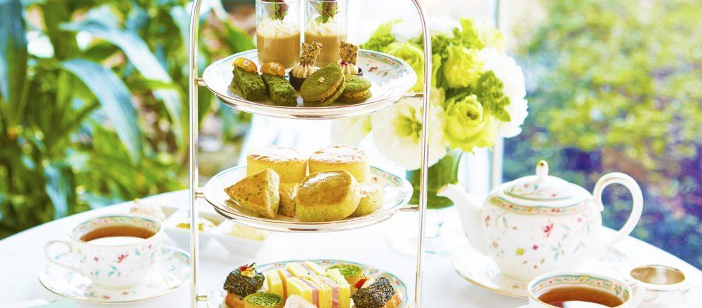 宇治茶とコラボ!〈ホテル椿山荘東京〉にて『Premium 宇治茶アフタヌーンティー』がスタート。