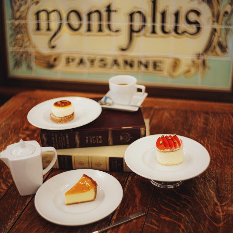 #モンプリュ #まるでフランス