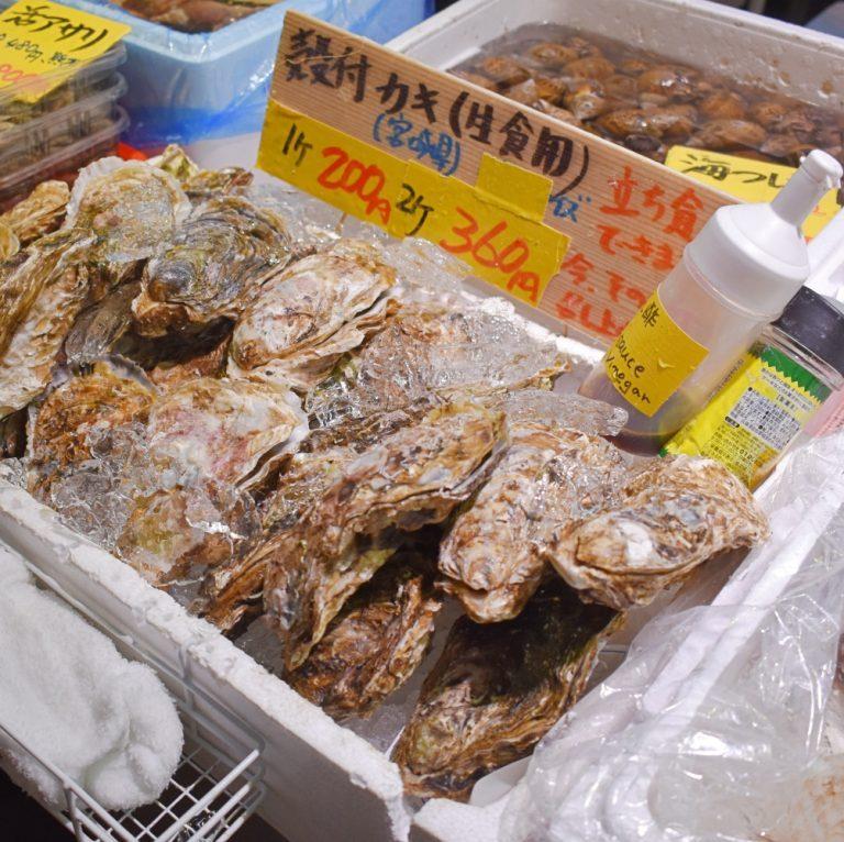 静岡 〈清水魚市場 河岸の市〉