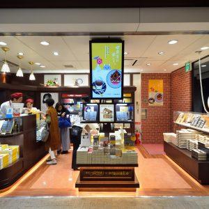 東京駅限定スイーツ「喫茶店に恋して。」のオンリーショップがオープンしました!