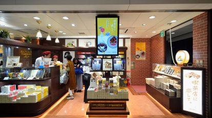 東京駅限定スイーツ「喫茶店に恋して。」のオンリーショップがオープ …