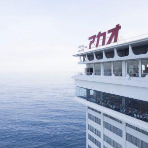 """景勝地""""錦ヶ浦""""の海上にせり出す大胆設計。17階のロビーで宿泊客を迎える趣向も、全室オーシャンビューが自慢のホテルならでは。"""