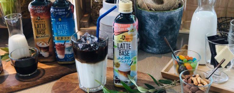 「ボス ラテベース」で作ったお手軽カフェラテで、おうちカフェしませんか?