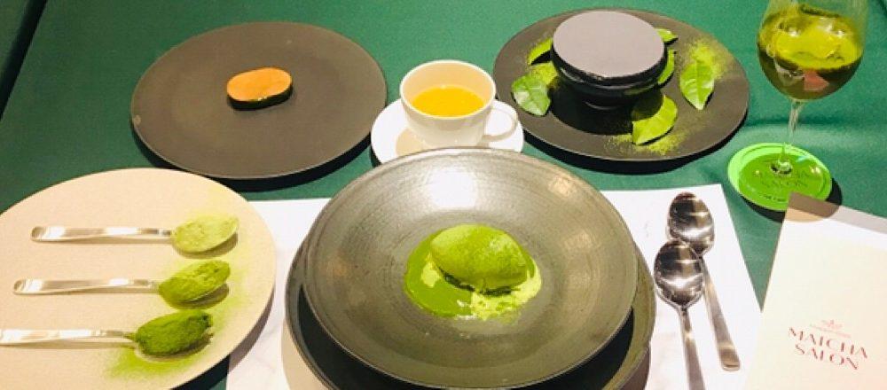 GWは期間限定サロン〈Häagen-Dazs MATCHA SALON〉で、究極の抹茶コースを堪能しましょう!