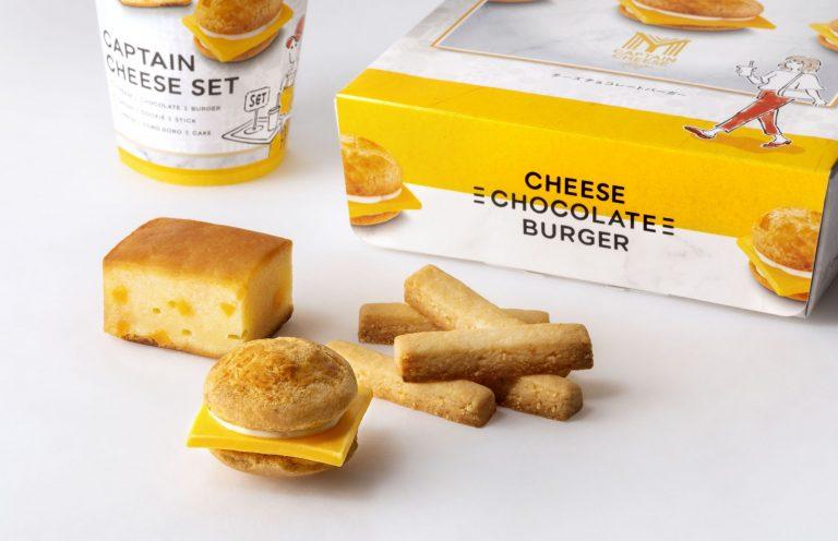 チーズバーガーなのにお菓子!?東京駅に〈マイキャプテンチーズTOKYO〉誕生!