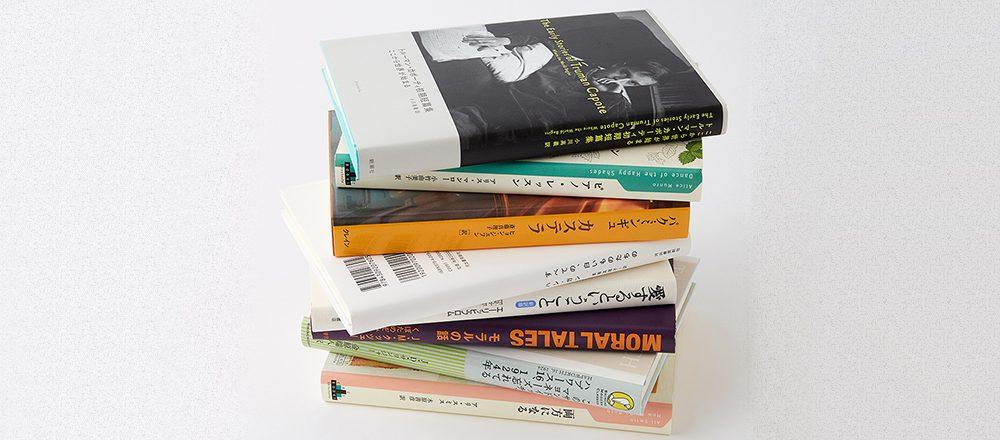 GWは「積ん読」に着手!業界人など、あの人に聞いた「積ん読本」おすすめ18冊。