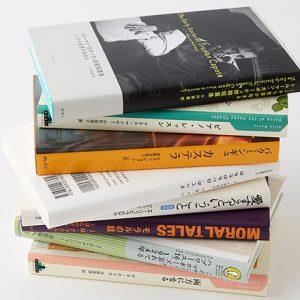 GWは「積ん読」に着手!業界人など、あの人に聞いた「積ん読本」おすすめ18冊