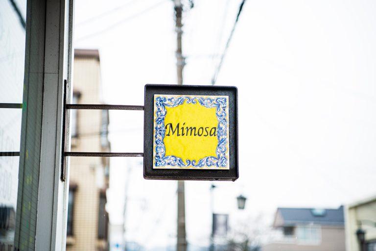 〈由比ヶ浜Mimosa〉の洋風デリカテッセン
