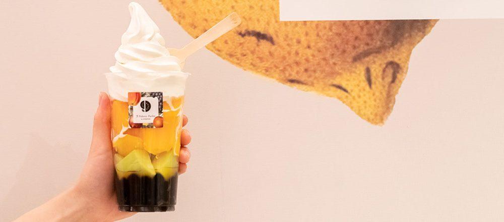カップいっぱいのマンゴー5種類食べ比べできる!台北〈atre〉で「マンゴーフェス」がスタート。