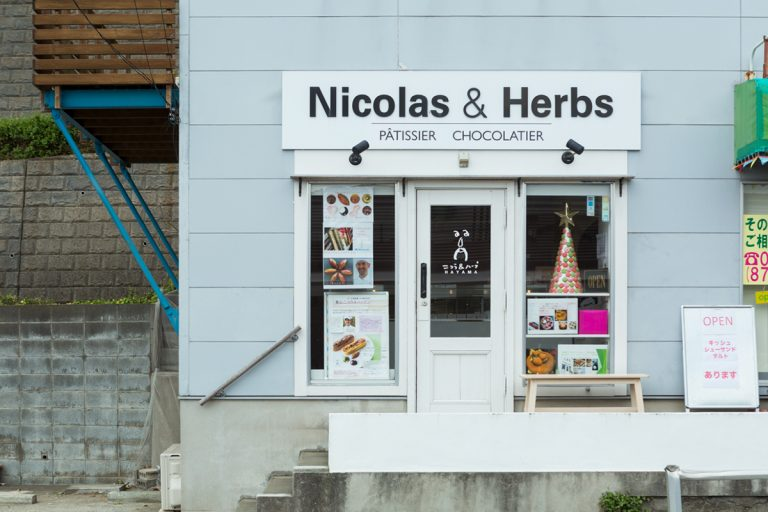 Nicolas & Herbs 葉山