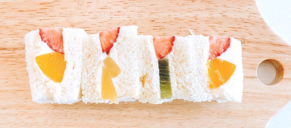 東京駅のおすすめフルーツサンド&パン6選!いちごにバナナに洋梨…旬の美味しさがギュッ!