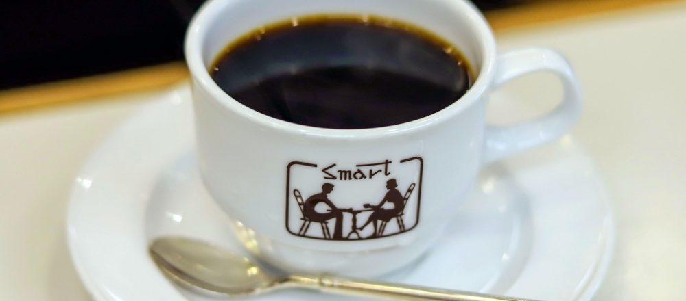 創業85年を超えた歴史ある老舗喫茶店〈スマート珈琲店〉で、スマートなひとときを。~カフェノハナシin KYOTO vol.42〜