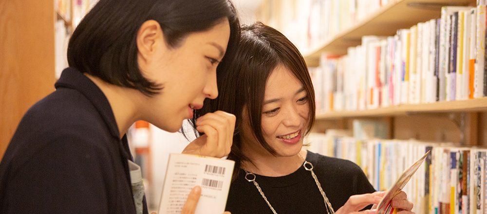 犬山紙子さんのために選んだ一冊とは?/木村綾子の『あなたに効く本 ...