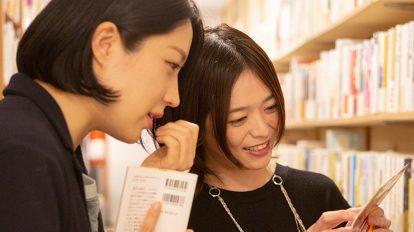 エッセイスト・犬山紙子さんのために選んだ一冊とは?/木村綾子の『 …
