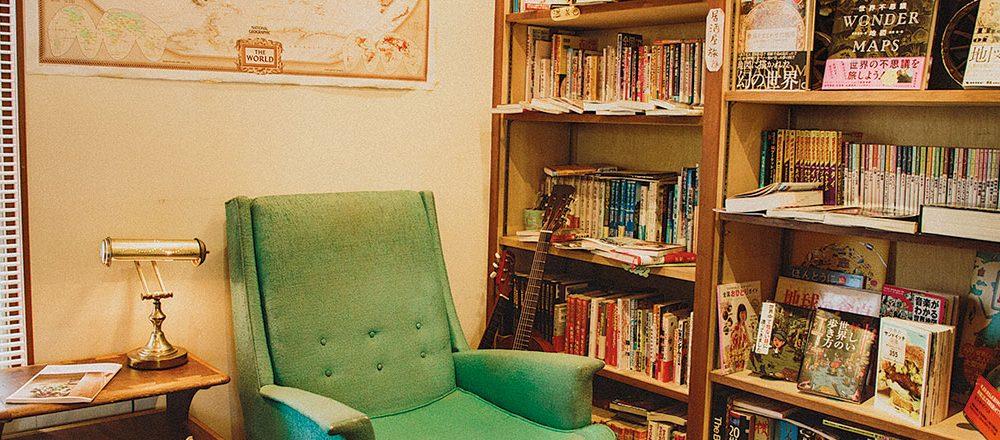 Book Cafe Trip・Drip