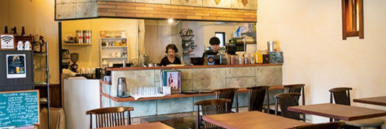 Café 会英楼