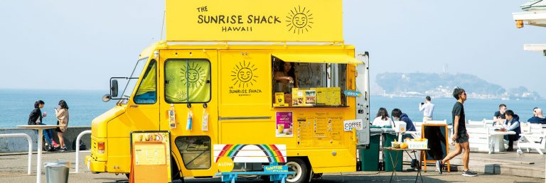 The Sunrise Shack 七里ヶ浜