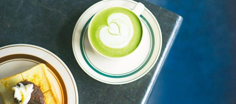 「本物の抹茶」を知ってほしい。絶品「抹茶ラテ」が楽しめる都内カフェ・スタンド3軒