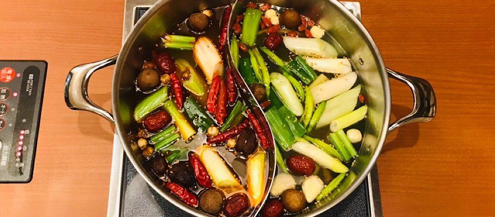 """""""食べるエステ""""と評判!アトレ恵比寿〈中華旬彩料理 東方紅〉の火鍋をチェック。"""