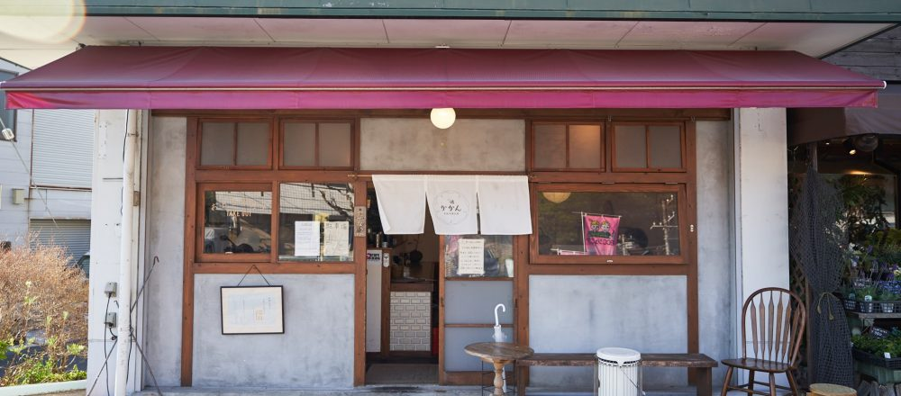 人気カフェ店主だからこそ知る、鎌倉をもっと楽しむ方法4選!ローカルの人気の店へ。