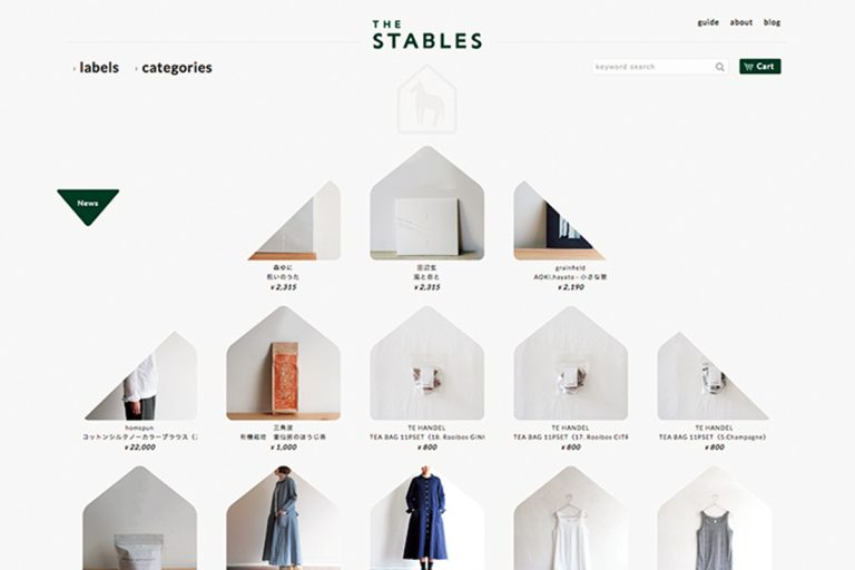 DMA-THE STABLES