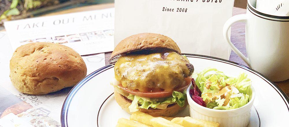 完全栄養食「BASE BREAD」と恵比寿〈Burger Mania〉がコラボ。令和にちなんだ「REIWA Burger」!