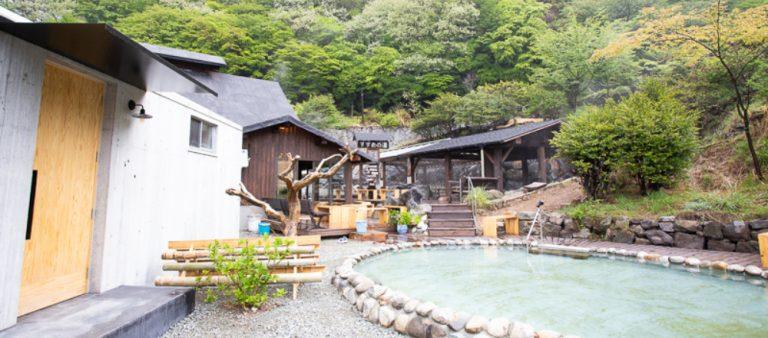 南阿蘇の秘湯・地獄温泉 〈青風荘.〉 が日帰り入浴を再開。大自然の中で交互浴を楽しめる〈すずめの湯〉とは。