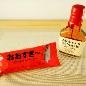 バーボンウイスキーとコンビニアイスは相性抜群!?ウイスキーとアイスの絶品ペアリングをご紹介。