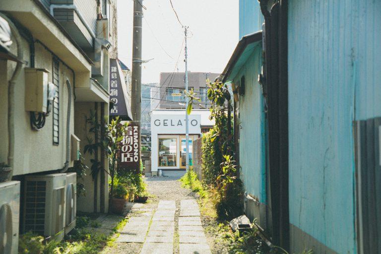 鎌倉 GELATERIA SANTi