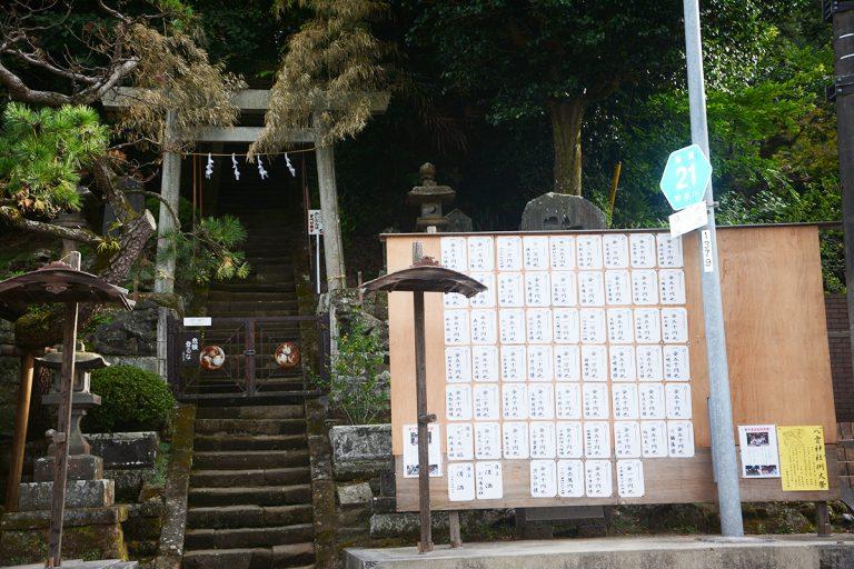 北鎌倉 〈第六天〉