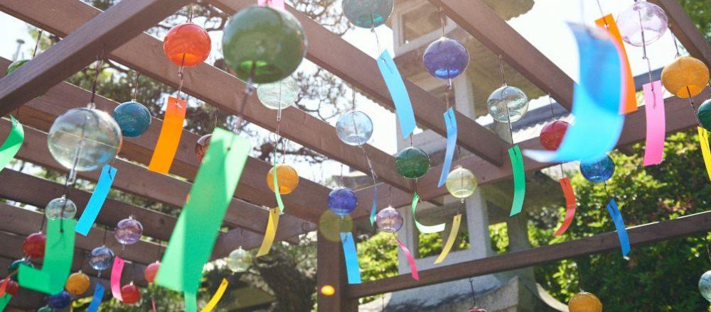 カラフルな風鈴が彩るお祭りや精進料理ランチを堪能!静岡県・西部エリアの旅へ。【後編】