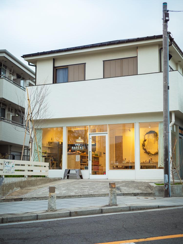 鎌倉 〈PHO RASCAL〉