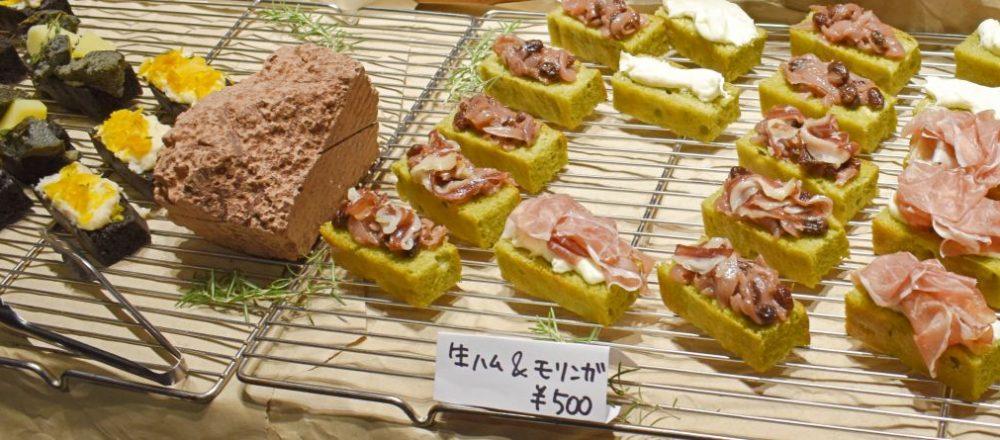 イタリアの食を知るイベント『THE AUTENTIC TABLE』in〈渋谷ストリーム〉を体験レポート!