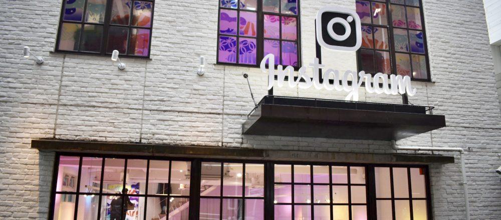 日本初開催!『Insta Shopping Weekend』が6月8日、9日に原宿で限定オープン。