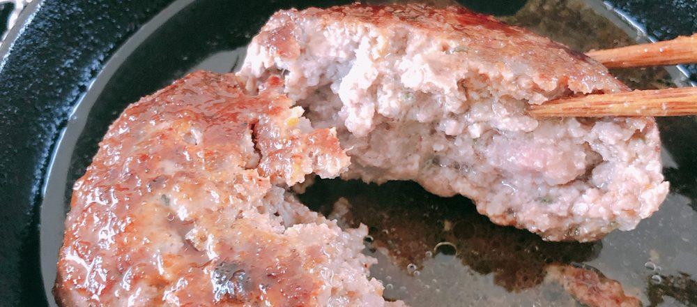 仔羊の旨味とスパイスがたまらない。〈東洋肉店〉の「LAMBerg」~眞鍋かをりの『即決!2000円で美味しいお取り寄せ』第44回~