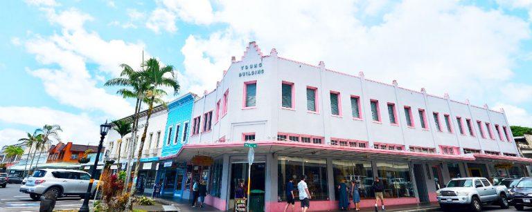 カラフルな街並みにときめく!ハワイ島ヒロでノスタルジックなロコステイを。