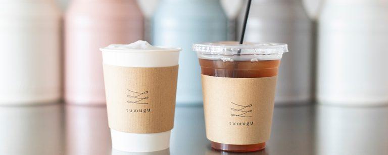 九州産ほうじ茶専門店!福岡土産は〈ほうじ茶屋tumugu〉のオリジナルほうじ茶を。