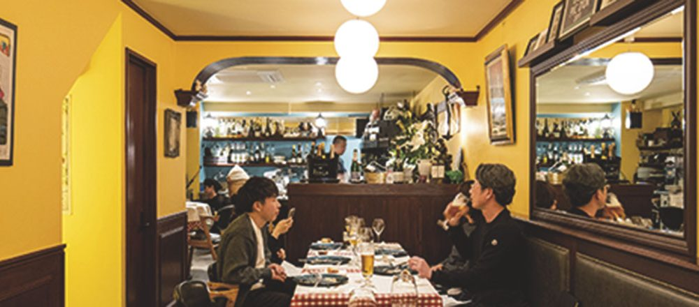BISTRO Pic d'or