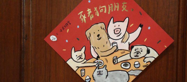乙女心くすぐるパン屋さんが台湾に誕生。一歩入れば、そこは「女の子の部屋」!なパン屋さん〈明明Bakery〉。