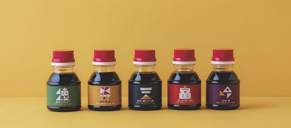 タケシゲ醤油