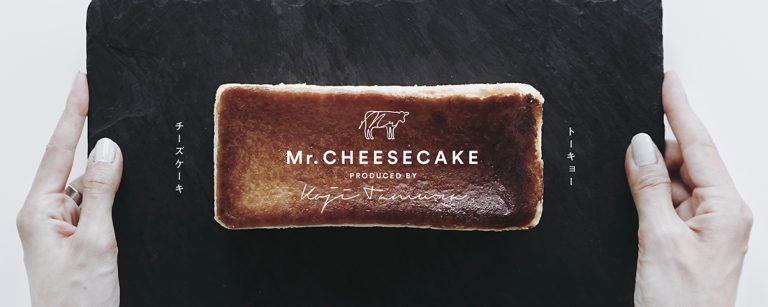 販売開始後あっという間に売り切れに! チーズケーキの概念を変える〈Mr.CHEESECAKE〉が話題に。