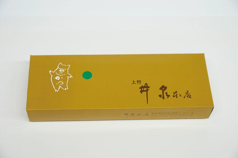 17413-Hanako0293atari