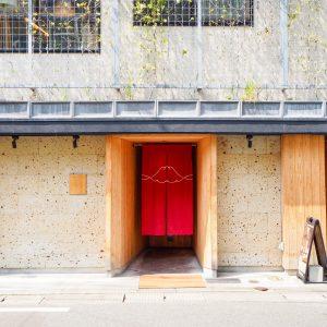 福岡で話題、予約困難な前衛的フレンチ〈TTOAHISU〉へ。美食シーンを牽引!