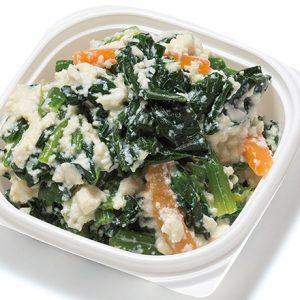 おいしい和惣菜が買えるグルメショップ3軒。ほっとする家庭の味から上質素材の高級ギフトまで。