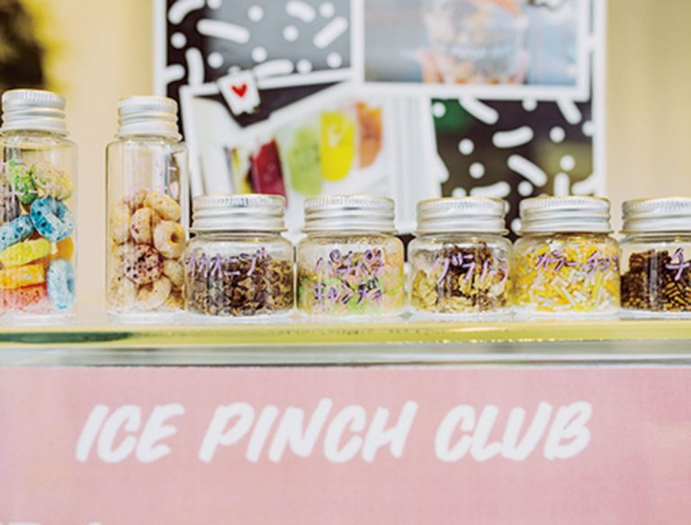 "<span class=""title"">ICE PINCH CLUB</span>"