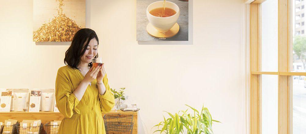 ほうじ茶屋tumugu