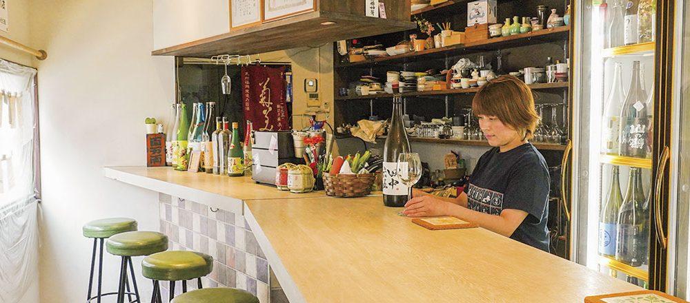 Sake Bar 福蔵