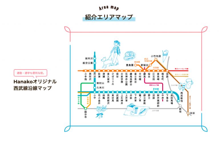 Hanako w/Seibu map