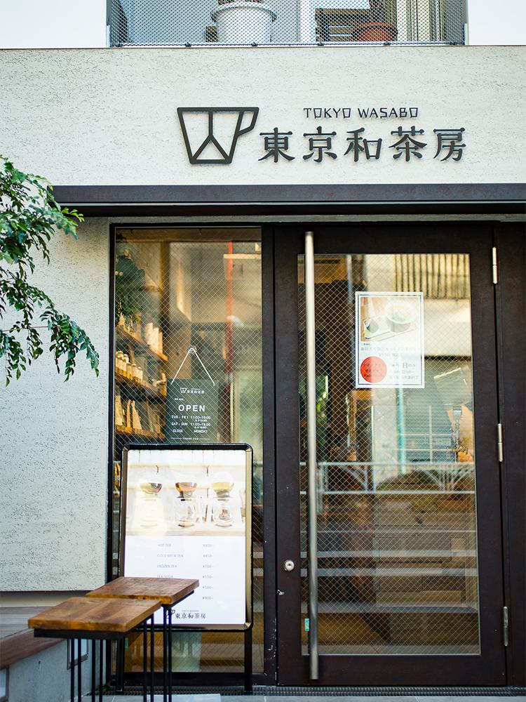 tokyoWaSabo-035