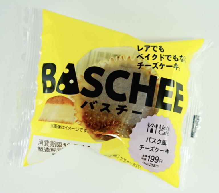 「バスチー(バスク風チーズケーキ)」(215円・税込)
